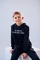 Детский свитшот Stimma Левис на мальчика 4879/ 8-12 лет