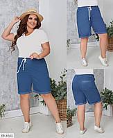 Шорты джинсовые  женские батал Леон