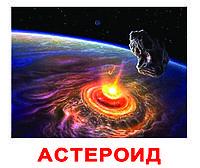 Карточки Домана Космос большие карточки с фактами (рус), Вундеркинд с пеленок (КД-96310)