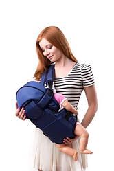Кенгуру переноска для детей от 2-х месяцев Темно-синяя