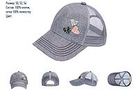 Детская подростковая кепка для девочки серая David's Star р.50-52