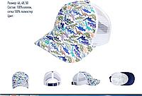 Детская подростковая кепка для мальчика David's Star р.46-48 белая с принтом