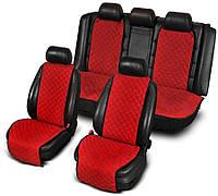 Комплект накидок на сиденья из Алькантары (искусственной замши) красные широкие