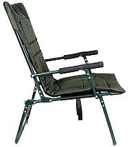 Кресло складное «RANGER» Белый Амур (RA 2210), фото 2