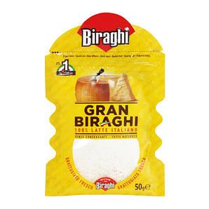 Сір Gran Biraghi 50г, третій, 25шт/ящ