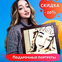 Подарок подруге купить (Выжженный портрет из любого фото)