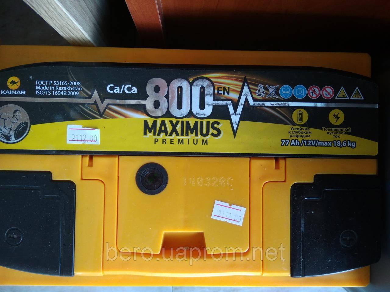Акумулятор стартерний 6СТ-77 АП3 (-/+), Maximus