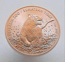 Австралия 1 доллар 2020 - Суматранский тигр (Тройская унция серебра 999 проба.)