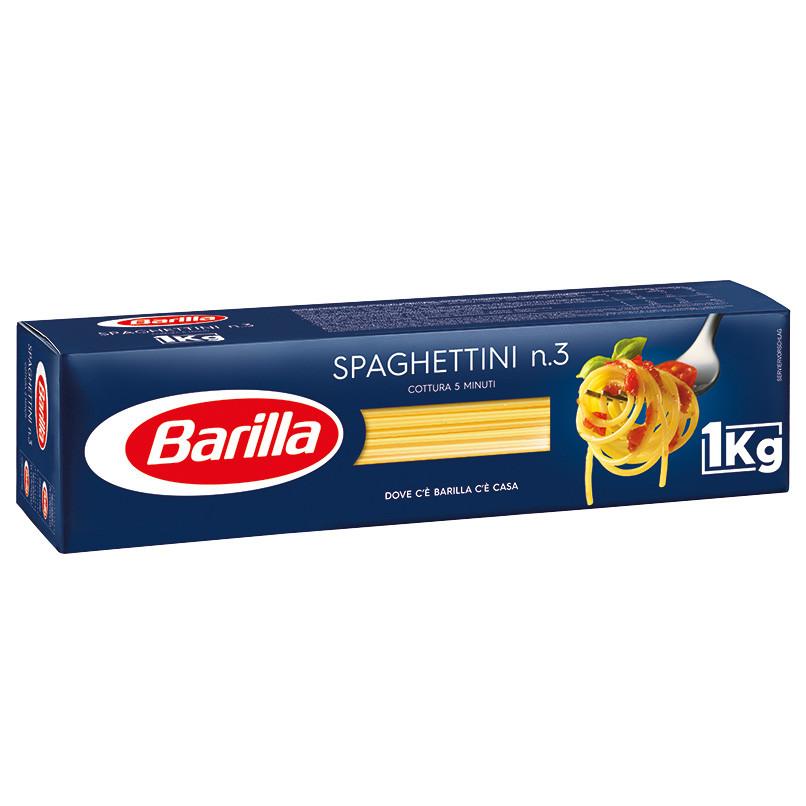 Макарони BARILLA 3 SPAGHETTINI, 1 кг, 12/18 шт/ящ