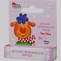 Pink Elephant детская гигиеническая помада для девочек Овечка Соня 3.6 г