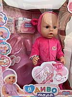 Кукла пупс для девочек с аксессуарами 43 см, 8 функций