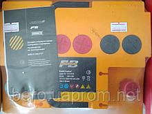 Акумулятор 50 А, FB, 480 A (EN), жовтий