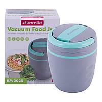 Термос пищевой обеденный для супа Kamille 1000мл пластиковый