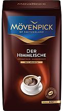 Mövenpick Der Himmlische кофе молотый (100% арабика) 500 г