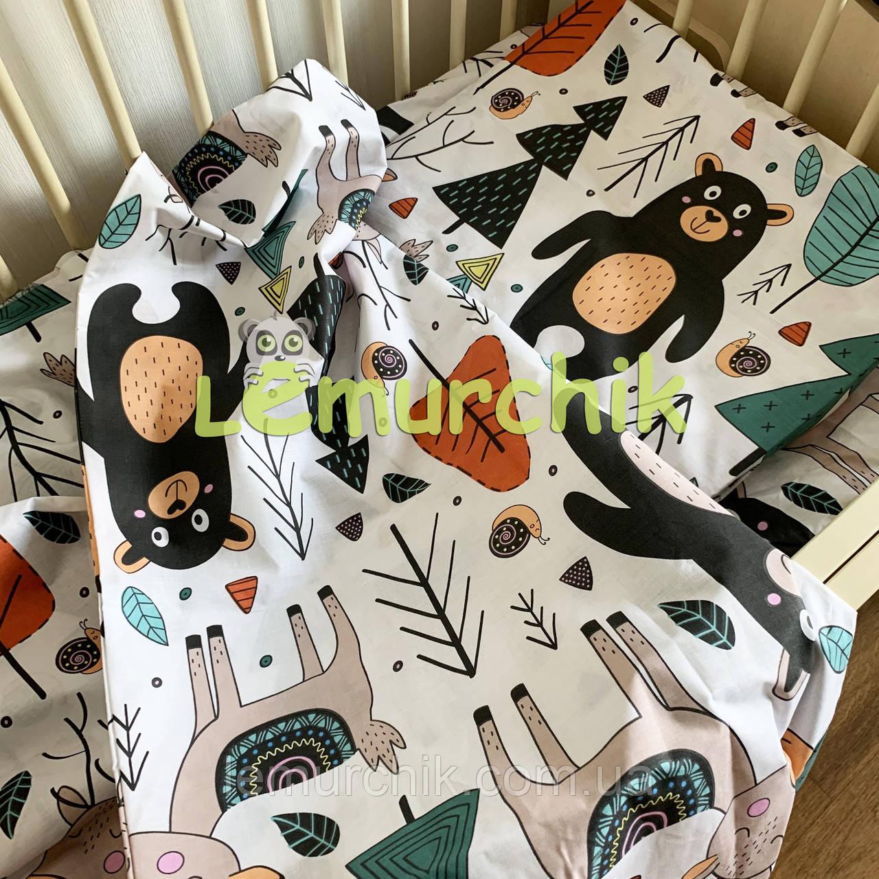 Постільний набір в дитячу ліжечко (3 предмета) Лісові тварини
