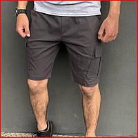 Мужские серые Шорты. Шорты-карго с карманами сбоку, из коттона, повседневные бриджи, модные летние шорты