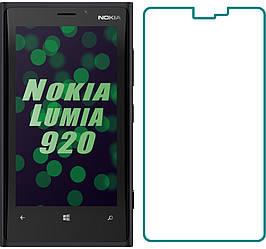 Защитное стекло Nokia Lumia 920 (Прозрачное 2.5 D 9H)