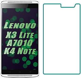 Защитное стекло Lenovo X3 Lite/A7010/K4 Note (Прозрачное 2.5 D 9H) (Леново Х3 Лайт А7010 К4 Ноут Ноте)