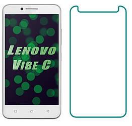 Защитное стекло Lenovo Vibe C A2020 (Прозрачное 2.5 D 9H) (Леново Вайб Ц)