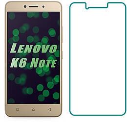 Защитное стекло Lenovo K6 Note (Прозрачное 2.5 D 9H) (Леново К6 Ноут Ноте)