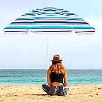 Пляжный зонт с регулируемой высотой для пляжа пикника в саду на свежем воздухе Springos 160 см