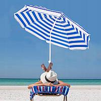 Пляжный зонт с регулируемой высотой и наклоном для пляжа пикника в саду  Springos 180 см