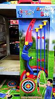 Детский Лук спортивний с мишенью 35881J