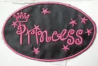 Вышивка клеевая Принцесса 50шт/уп.