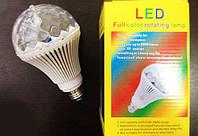 Светодиодная Диско Лампа Rotating Lamp Big