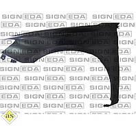 Переднее крыло Chrysler 200 '11-14 левое (Signeda) 68079073AB