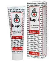 Крем для гоління Kapo Classic