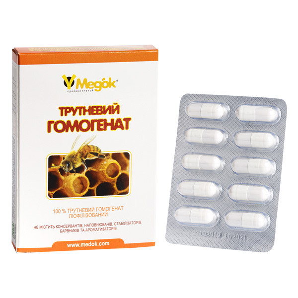 Трутневий гомогенат 10 капсул