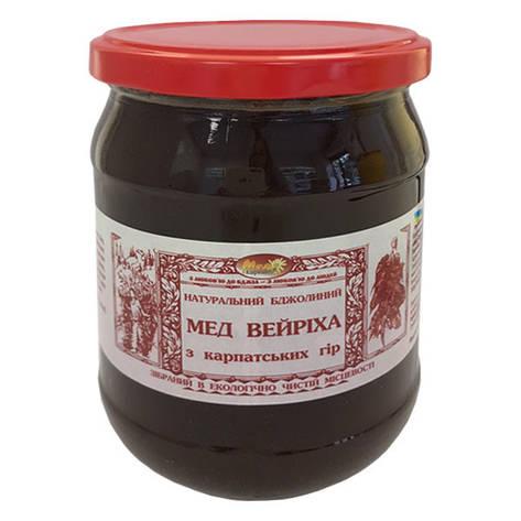 """Мед пчелиный натуральный, сорт: """"Вейриха"""" 600г, фото 2"""