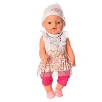 Интерактивная кукла-пупс МАЛЯТКО НЕМОВЛЯТКО 42 СМ BL029F-S-UA