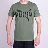 Чоловіча футболка Puma, білого кольору, фото 4