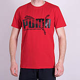 Чоловіча футболка Puma, білого кольору, фото 5