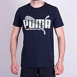 Чоловіча футболка Puma, білого кольору, фото 7