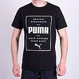 Чоловіча футболка Puma, кольору бордо, фото 3
