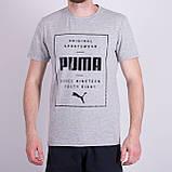 Чоловіча футболка Puma, кольору бордо, фото 8