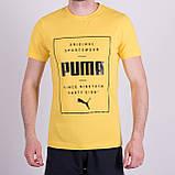 Чоловіча футболка Puma, темно-синього кольору, фото 4