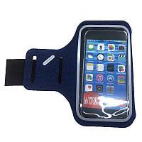 Спортивный чехол на руку Ultra Thin Air 5.5-6'' blue