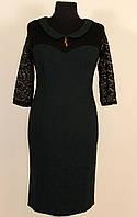 Зеленое платье-футляр из жаккарда 48 р