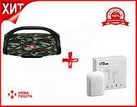 Портативная Bluetooth-колонка JBL Boombox BIG c функцией PowerBank и FM radio камуфляж + наушники i7s