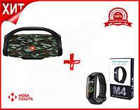 Портативная Bluetooth-колонка JBL Boombox BIG c функцией PowerBank и FM radio камуфляж + фитнес браслет M4
