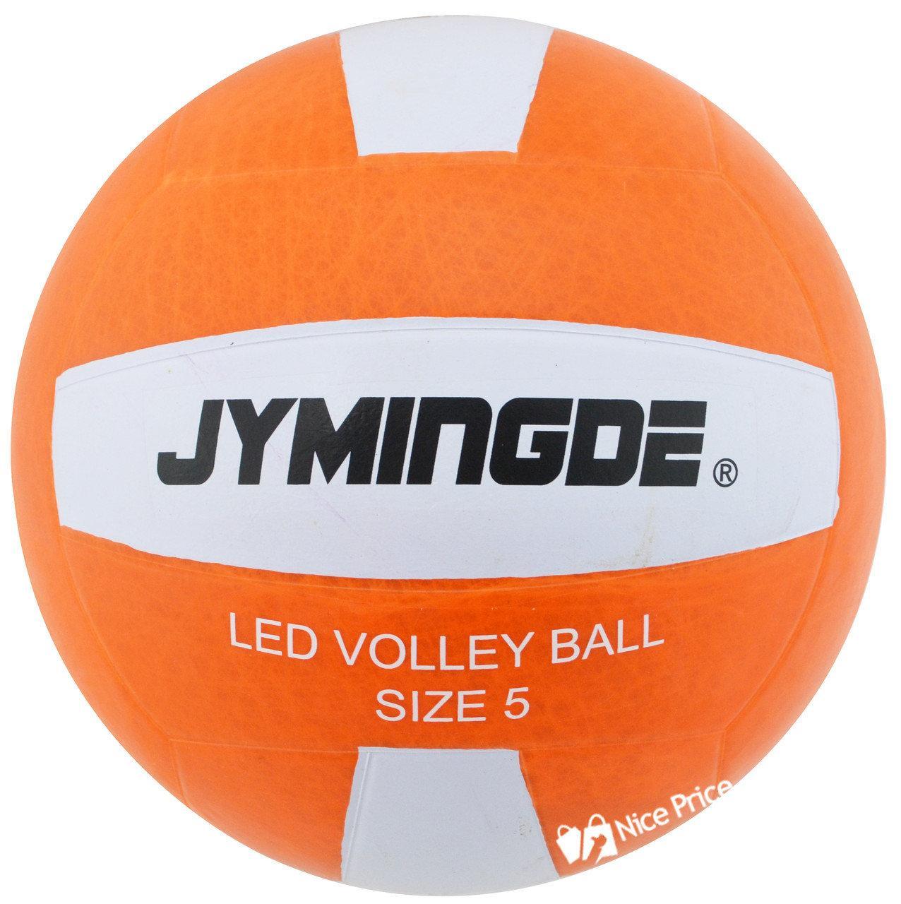 LED мяч волейбольный Jymingde 5 размер