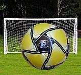 Мяч футбольный Golden Bee 5 размер, фото 3