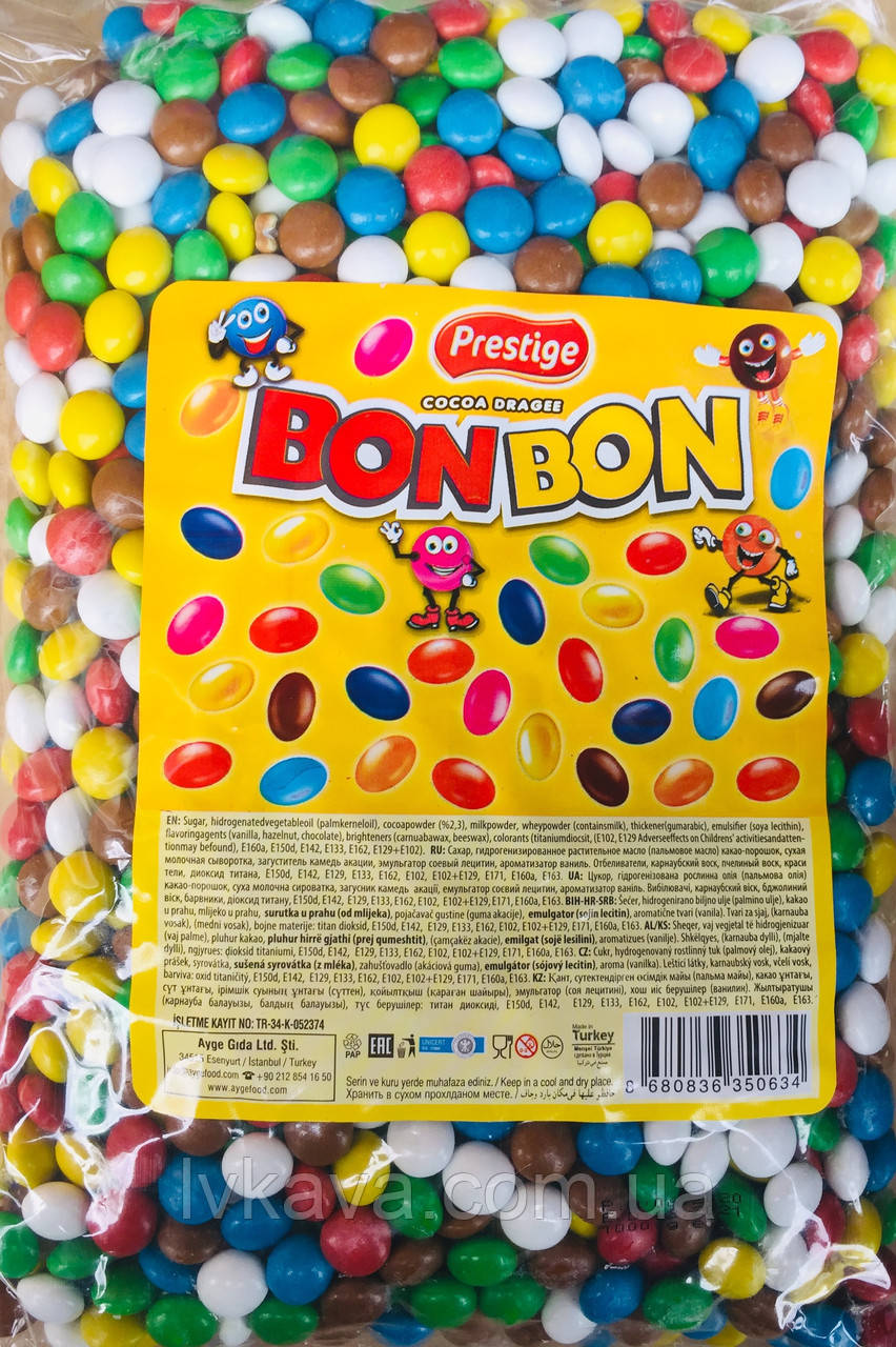 Драже з молочним шоколадом Bon Bon , 1 кг