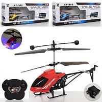 Вертолетна радиоуправлении XY-002, аккум, 19см, свет, гироскоп, USB зарядное