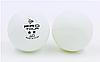 Набор мячей для настольного тенниса 3 штуки DUNLOP MT-679158 2star PRO TOUR (пластик, d-40мм, белый), фото 4