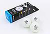 Набор мячей для настольного тенниса 3 штуки DUNLOP MT-679158 2star PRO TOUR (пластик, d-40мм, белый), фото 2
